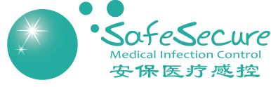 Shenzhen SafeSecure Medical Infection Control Tech Co., Ltd